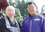 30年近い付き合いという小倉住職と駒大・大八木弘明監督