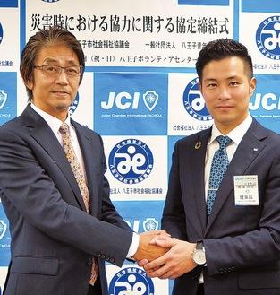 締結式の様子。JCの齋藤理事長(右)と社協の尾川朋治会長=社協提供