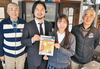 左から森下さん、劇団代表の後藤さん、今回主演の美結さん、吉本さん