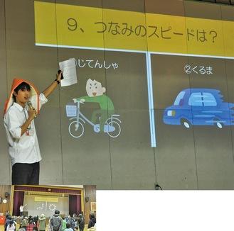 【上】 クイズを出題する飛川さん/【下】防災教室の様子