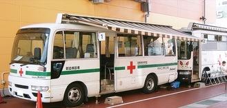 ぐりーんうぉーく多摩内の移動献血車