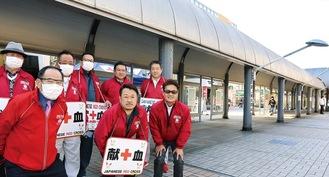 普段より閑散とした駅前で献血を呼び掛ける東京八王子陵東LC