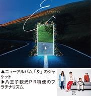 17日(水)、ニューアルバム