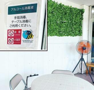 アルコール消毒液や、熱中症対策の扇風機が設置された休憩所