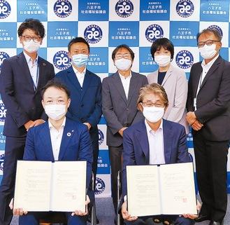 締結式の様子。前列左が村田石油の村田晃一常務、右が尾川会長