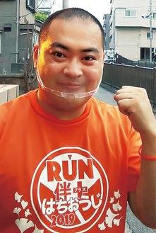 認知症に関心をもってもらえるよう、イベントカラーのオレンジ色のTシャツで走った善福さん=提供写真