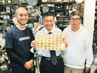 左から八麺会のメンバーの久保田保久さん(久保田鉄鋼(株))、改訂されたガイドブックを持つ田島さん、門脇大輔さん(クリープ(株))