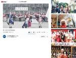 ▲山野美容芸術短期大学(鑓水)の学生ほか、「八王子を愛する」多くの学生もミュージックビデオ作りに携わった
