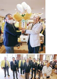 【上】コンペの景品を渡す西野会長(左)、【下】同クラブのメンバー