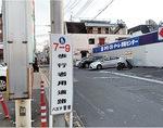 山本会長が特に注意が必要と話す「通学時に車進入禁止の道」