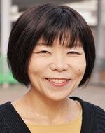 時田 ひさ子さん
