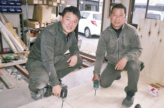 三甲の林社長(右)と克憲さん