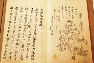 天然痘の悪鬼を踏みつけ子どもを助ける絵が描かれている