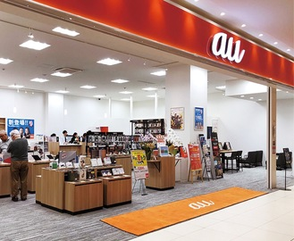 auショップイーアス高尾店