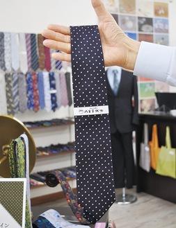 進呈されるネクタイの一例