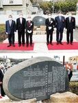 記念碑除幕式の様子【上】と記念碑=橋本さん撮影