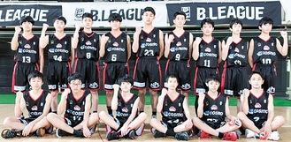 チャンピオンシップの予選で勝利した八王子ビートレインズU15=チーム提供写真