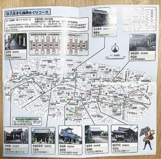 10コースが紹介されるマップ