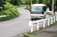 循環バス 存続の危機