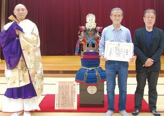 左から佐藤貫首、木村さん、金子理事長