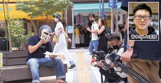 ユーロードでの撮影風景。マスクをしているのが青木さん