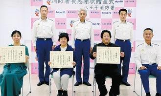 手前右から原崎義之署長、横谷さん、俣野さん、原口さん