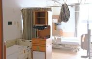 永生病院に療養施設