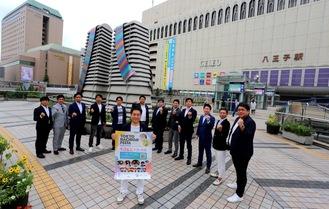 青木理事長(前列)と他の東京エリアの理事長たち