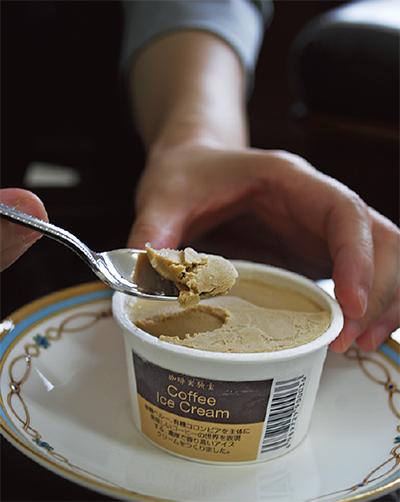 しっかり豆の味 焙煎業者の「アイス」
