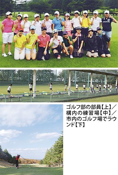 ゴルフ部が関東へ 2選手出場