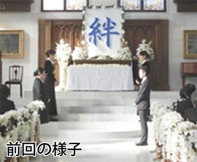 八王子から被災者追悼