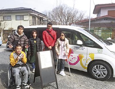 日本財団から車両