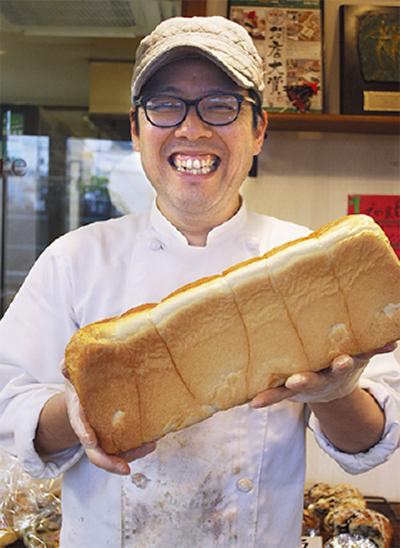 パンも楽しんで
