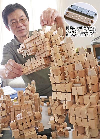 知育玩具で起業 「木製」開発