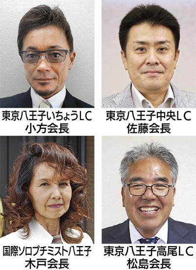 奉仕団体人事【2】