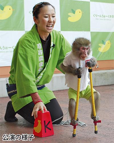 「熊本への義援金」協力感謝