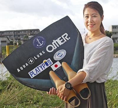 「平行潜水」で日本新