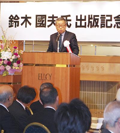鈴木会長が経営本