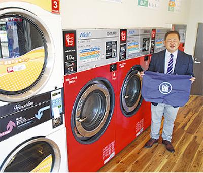 話題の洗濯代行