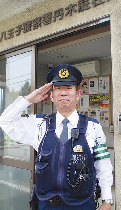 ありがとう園田警部補 29年「駐...