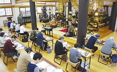 大善寺で写経会