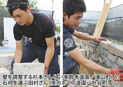 「日本一の造園技」披露