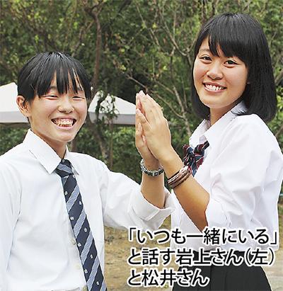 「急造ペア」日本一つかむ