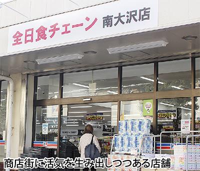 待望の食品スーパー開業