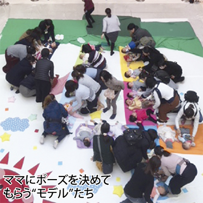 赤ちゃん100人で周年祝う