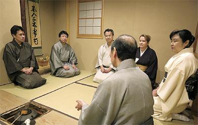 着物でさらに日本文化を