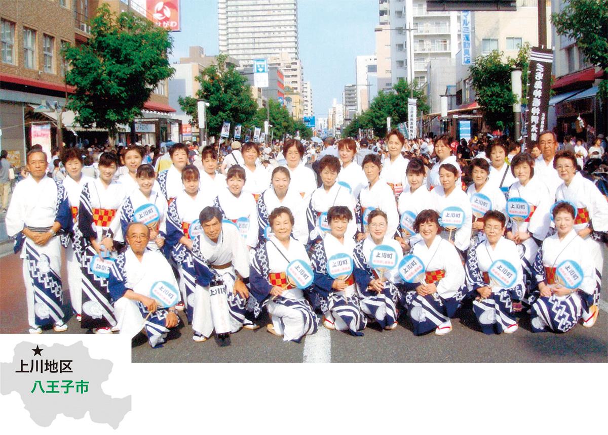 上川町「新たな」一体感