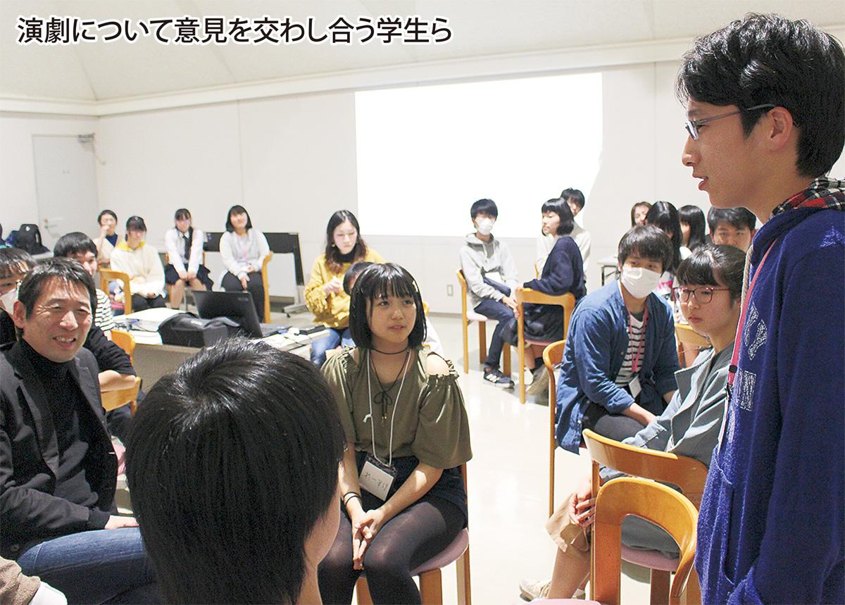 21日から学生の演劇会