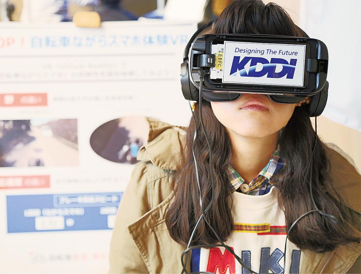 VRで交通安全啓発