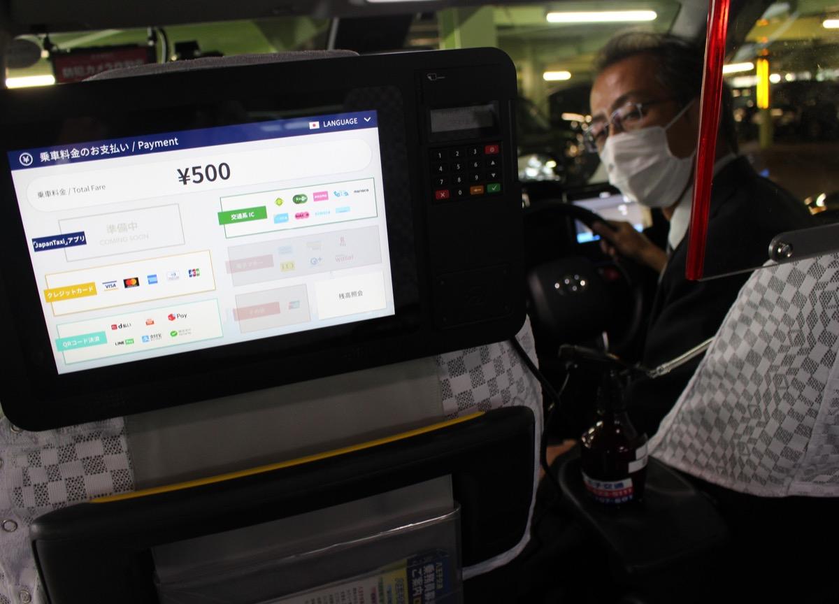 東京 都 妊婦 タクシー